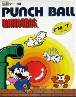 Punch Ball Mario Bros